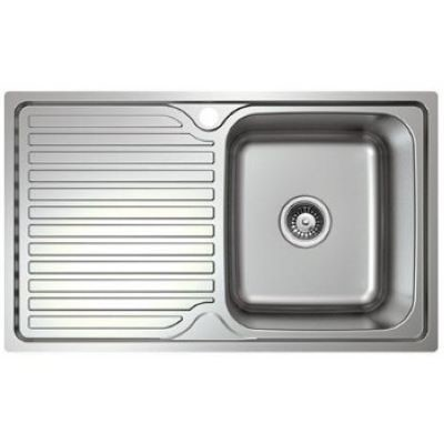 Platinum Sink - Single Bowl - Right Hand Bowl